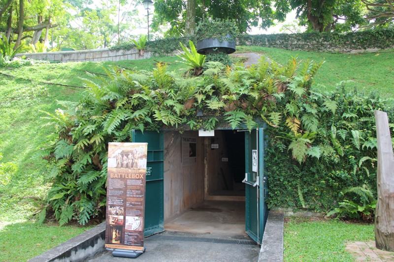 """Entrée de la """"Battle Box"""" à Fort Canning Hill. ©Singapore History Consultants Pte Ltd"""