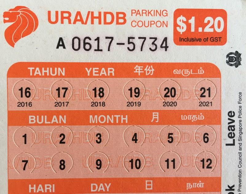 Coupons de parking à 1,20 SGD. ©Colombe Prins