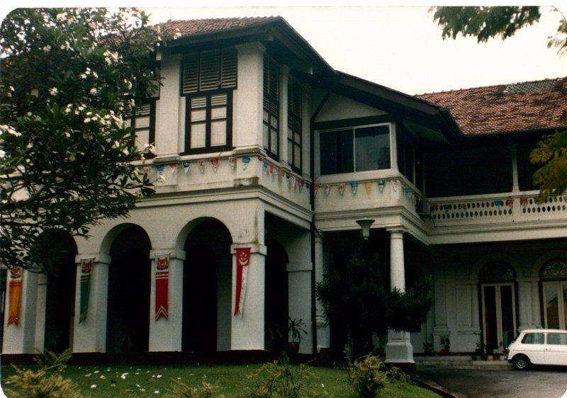 L'Ecole française se trouve à Draycott Park en 1980 avant de s'installer à Bukit Tinggi. ©LFS