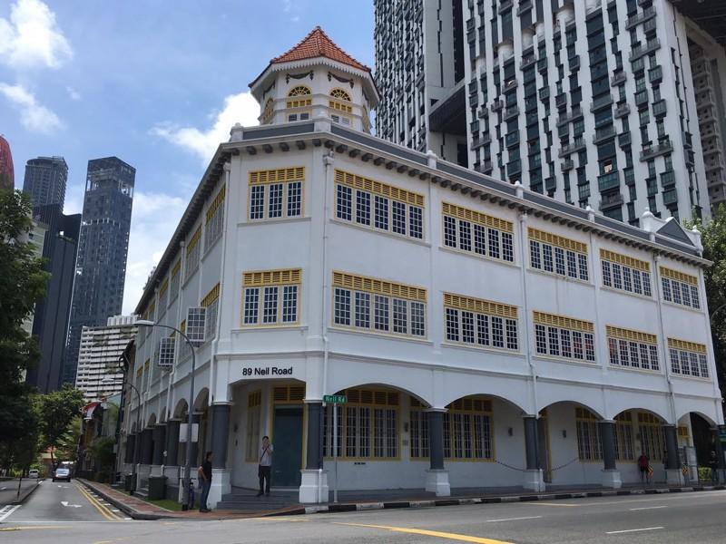 Situé au 89 Neil Road, Eng Aun Tong était l'usine de production du célèbre baume du Tigre. ©Colombe Prins